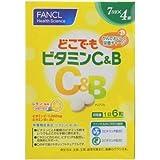 ファンケル FANCLどこでもビタミンC&B 約4週間分 7日分(42粒)×4袋