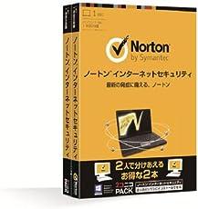 NORTON INTERNET SECURITY 2コニコパック (2013年 日本語・正規版)