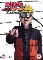 Naruto Shippuden: The Movie 5 - Blood Prison