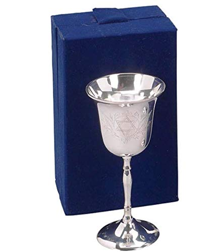 Judaica Kingdom AVJ-726-Silverplated-Cup Silver Plated Kiddush Cups - Silverplated Kiddush Cup with Velvet Box