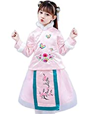 Fulision Girls Spring Festival Set Winter Baby Hanfu Ethnic Style Princess Dress Children's Tang Suit New Year's Clothing Costume Chinese Style