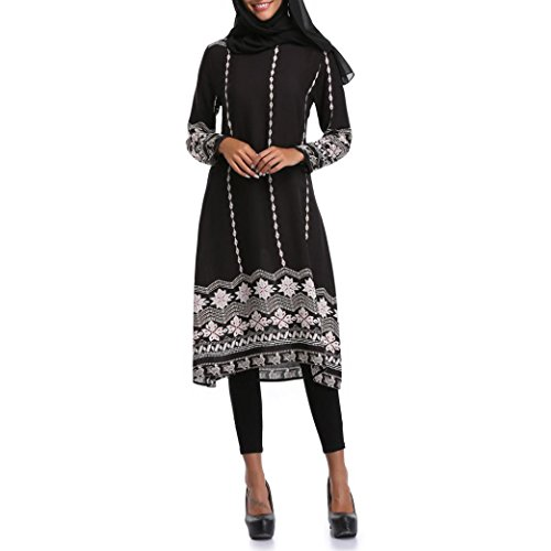 M/&S/&W Womens Islamic Long Sleeve Open Front Lace Trim Cardigan Muslim