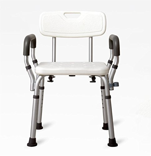 - Effortsmy Deluxe Height Adjustable Aluminium Elderly Bath Chair with Armrests & Backrest Bath Stool/Pregnant Women Anti-Slip Shower Stool