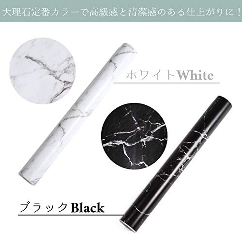[スポンサー プロダクト][スプレンノ] 壁紙 壁紙シール リメイクシート 大理石 シート シール ウォールステッカー 45cm×10m (黒)