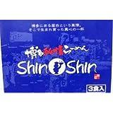 博多純情らーめん Shin-Shin