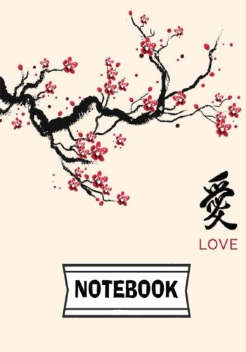 "Notebook: Cherry blossom 02 : Journal Diary, 110 Lined pages, 7"" x 10"""
