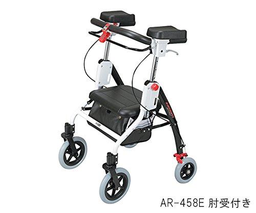 ユーバ産業7-2735-01アームフィット(歩行車)肘受付き室内外兼用 B07BD29ZKZ