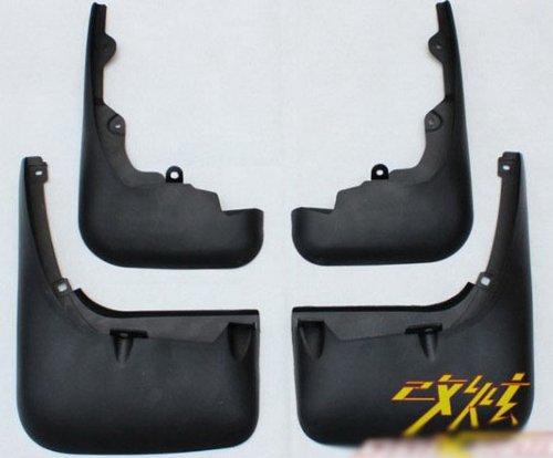 4PCS OEM Mud Flap Splash Guard Black Set Front & Rear Fit For 2008 2009 2010 TOYOTA HIGHLANDER