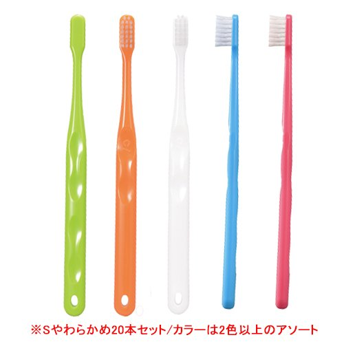 Ci Medical Ci700 Super Slim Round Brush-End Toothbrush 20 Count S (Soft) by Ci Medical
