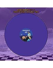 The Albert Hall Concert (Limited Edition on Purple Vinyl)