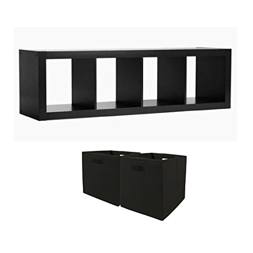 Better Homes and Gardens Furniture 4-Cube Room Organizer Storage Bookcases (Black Lacquer with Storage (Black Lacquer Storage)