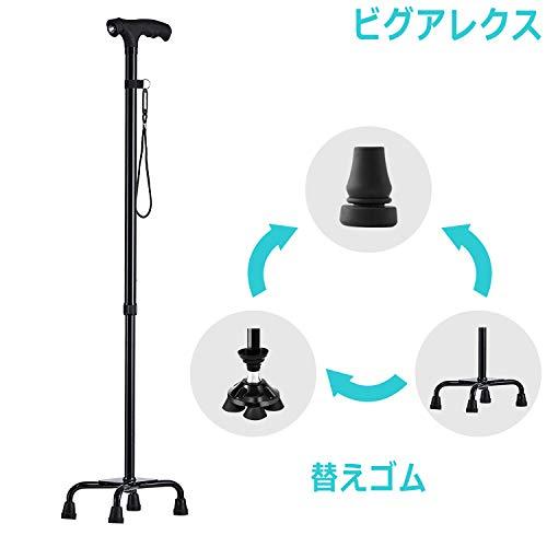 [보행보조재활지팡이] 빅알렉스 (BigAlex) 스틱 지팡이 자립 신축 지팡이 LED 라이트 경량 알루미늄 길이 조절 노인 야간 산책 보행 지원 수납 봉투 포함