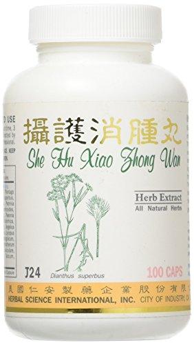 Prostate Ease Dietary Supplement 500mg 100 capsules She Hu Xiao Zhong Wan J24 100 Natural Herbs