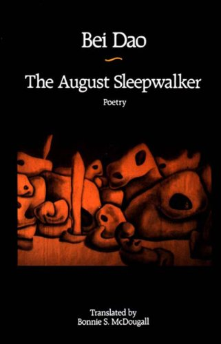 The August Sleepwalker by New Directions