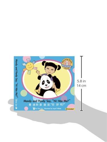 Mandy and Pandy Say, ''Ni Hao Ma?'' (English and Chinese Edition)