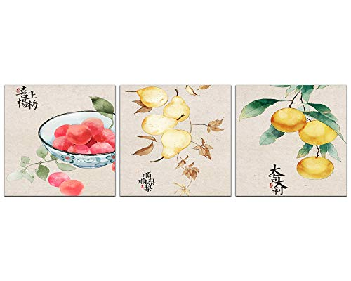- NAN Wind 3 Piece Still Life Chinese Style of Propitio Food The Red Bayberries and Pears and Oranges Picture Print On Canvas Fruits The Pictures for Home Kitchen Decor,Ready to Hang