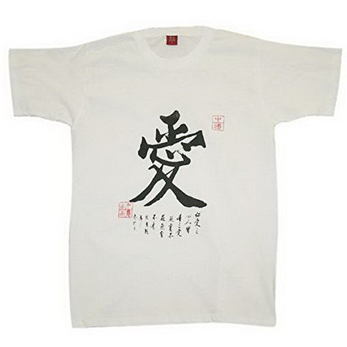 THY COLLECTIBLES Chinese Culture Crewneck T Shirt Love White (Asia 3XL=US XX-Large) (Chinese Love T-shirt)