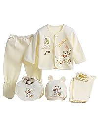 Monvecle 7-12 Piece Unisex Newborn Baby Layette Gift Set 0-3 Months
