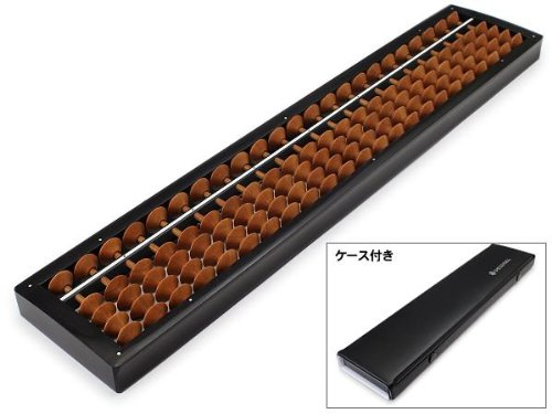 One Touch Soroban (Abacus) [ON100]