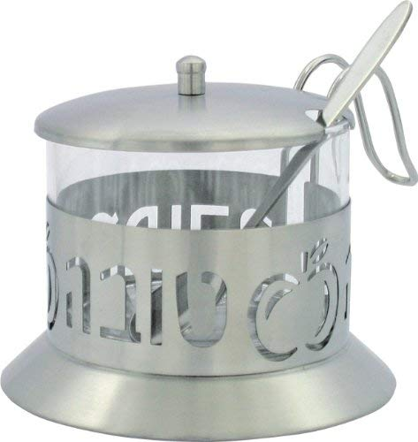Stainless Steel and Glass Honey Dish by Art Judaica, With the Words A Good and Sweet Year in Hebrew