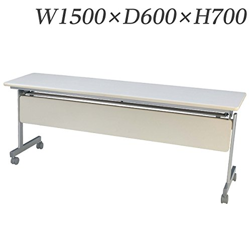 生興 テーブル KS型スタックテーブル W1500×D600×H700 天板ハネ上げ式 スライドスタック式 幕板付 棚付 KSM-1560N ネオホワイト B015XOLHQ8 ネオホワイト ネオホワイト