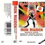 Maiden Japan by EMI Distribution (1990-01-01)