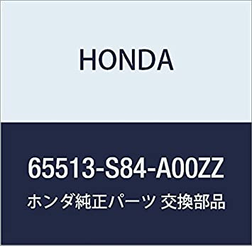Genuine Honda 65513-S84-A00ZZ Jack Stiffener