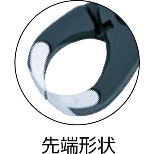 Knipex 58 30 225 T/öpferzange Ziegelkneifzange schwarz atramentiert 225 mm