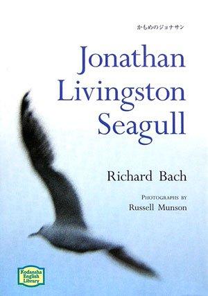 Book cover for Jonathan Livingston Seagull