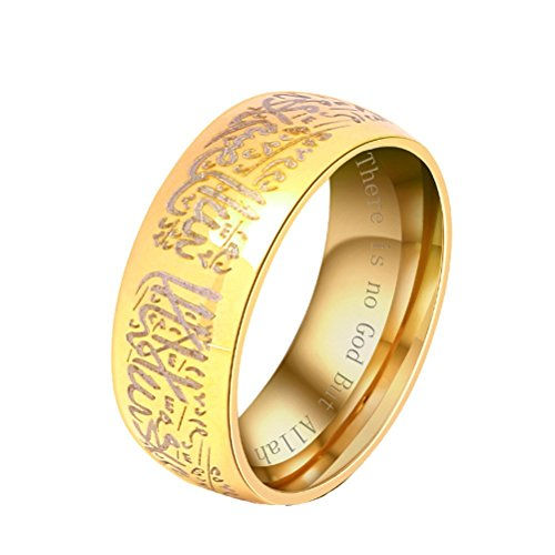 Men's Stainless Steel Muslim Islamic Ring with Shahada in Arabic and English Gold Size 9