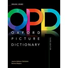 Oxford Picture Dictionary: English/Arabic Dictionary