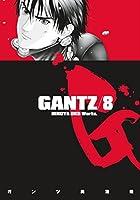 Gantz Volume 8 (英語) ペーパーバック