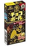 森永製菓㈱ 金のキョロちゃんチョコボール<チョコビス> 21g×20個
