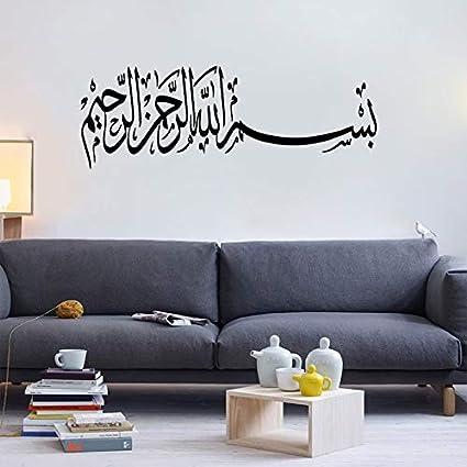 mlpnko Caligrafía árabe islámica árabe Decorar calcomanías de Pared calcomanías extraíbles para Sala de estar42X101cm