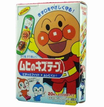 Ikeda Children's Adhesive Bandages / Hemostatic paste 20pcs Made in Japan