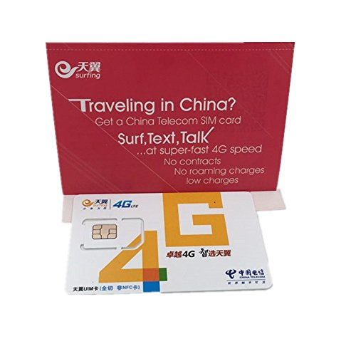 china-telecom-china-travel-sim-cards-prepaid-cell-phone-plans-with-cell-phone-calling-card-for-china