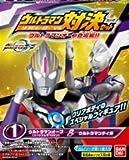 Soft Vinyl Hero VS Ultraman Confrontation set Ultraman orb appeared edited 12 pieces BOX (Candy)