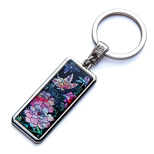 Mother of Pearl Pink Peony Flower Butterfly Design Handmade Craft Luxury Novelty Cool Metal Keychain Key Ring Fob (Butterfly Design Keychains)