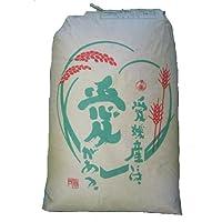 愛媛県産ヒノヒカリ 30kg(玄米)
