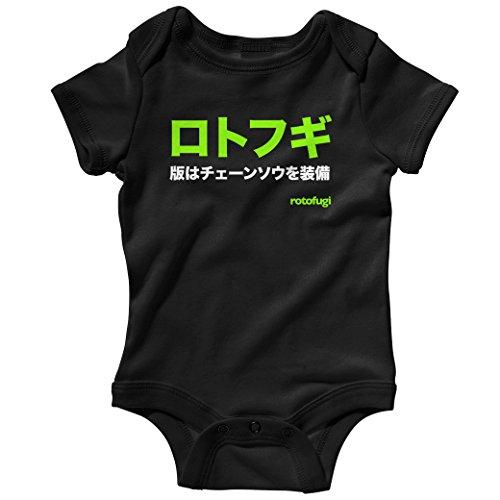 Smash Transit x Rotofugi Baby Chensou Creeper - Black, 24M
