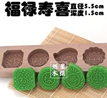 Wood Mooncake Mold Green Bean Cake Pumpkin Pie Pastry Baking Mould ONE