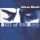Best Of Aniking -Ao No Tamashii- by Ichiro Mizuki (2004-10-06)