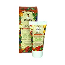 Face Mask - Active Rejuvenation with Siberian Ginseng, Royal Jelly and Power Herbs after 50 years 50 ml