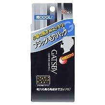 Mandom Gatsby Nose Pore Clear Pack (japan import)