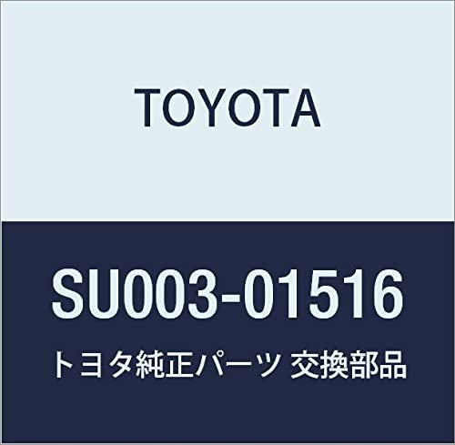 Genuine Toyota SU003-01516 Bumper Cover