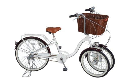 バンビーナ バスケット付 大人用 三輪自転車 MG-CH243B ホワイト B009DEK7PC