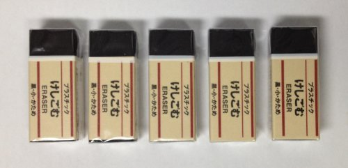MUJI Japan Eraser [Black - Small] 5 pcs Set