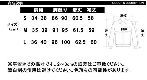 【ヌアージュ モーヴ】 nuage mauve 長袖 レディース 襟付き カットソー ポロ シャツ