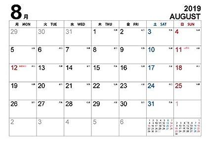 Amazon カレンダー 大きいサイズ 12か月分 開始月を選べる