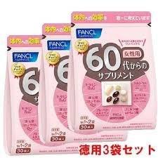 ファンケル FANCL 60代からのサプリメント 女性用 45~90日分(徳用3個セット)30袋(1袋中7粒)×3 B01ELAE2H6